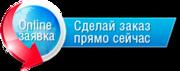 c66756f9d3d9f0493f2094c4796de48c_420x173
